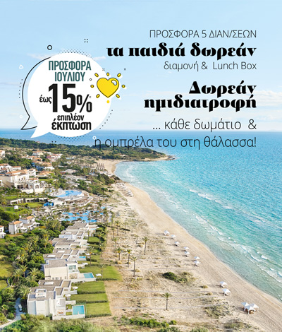 5-nights-stay-riviera-olympia-peloponnese